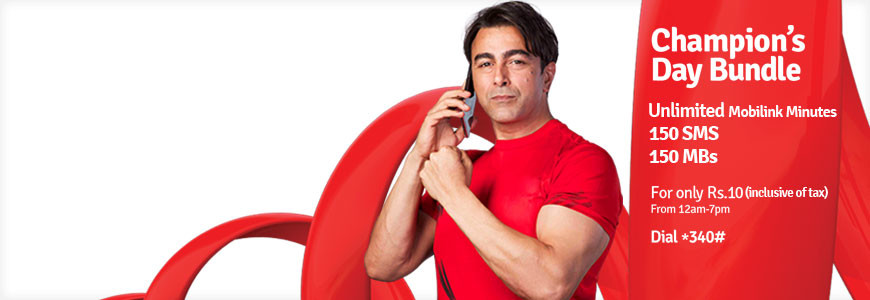Mobilink To Mobilink Call Packages 2018 24 Hours Daily, Weekly, Monthly
