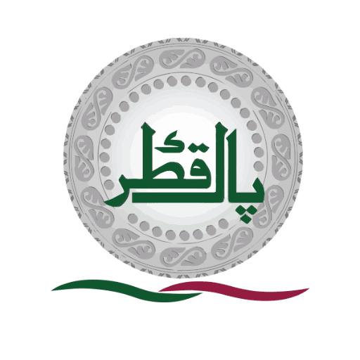 5 Best Islamic Insurance Companies in Pakistan