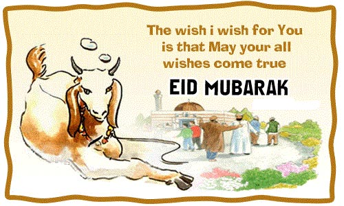 Happy Eid ul Adha 2021 Wishes SMS Quotes Text Message
