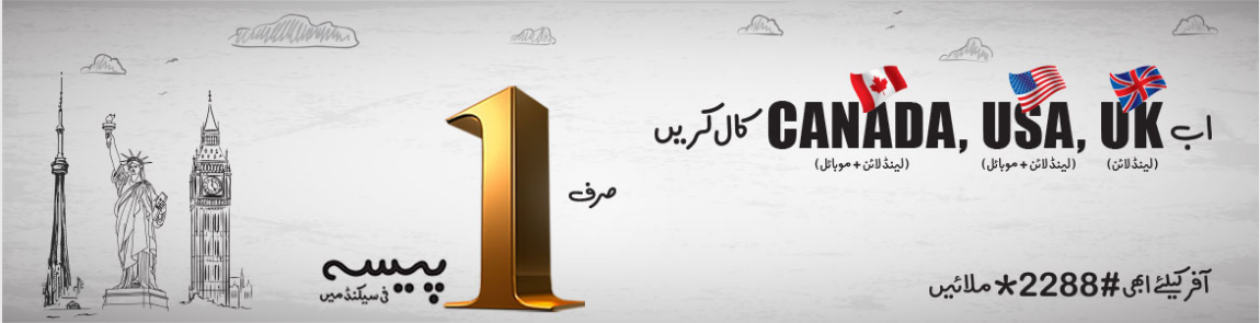 Ufone International Call Packages For Canada, USA, UK