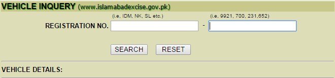 Islamabad Excise And Taxation Online Vehicle Verification Registration