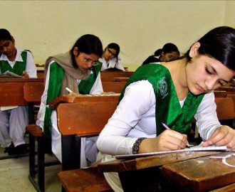 Lahore Board Inter Part 1, 2 Supply Exams Result 2017