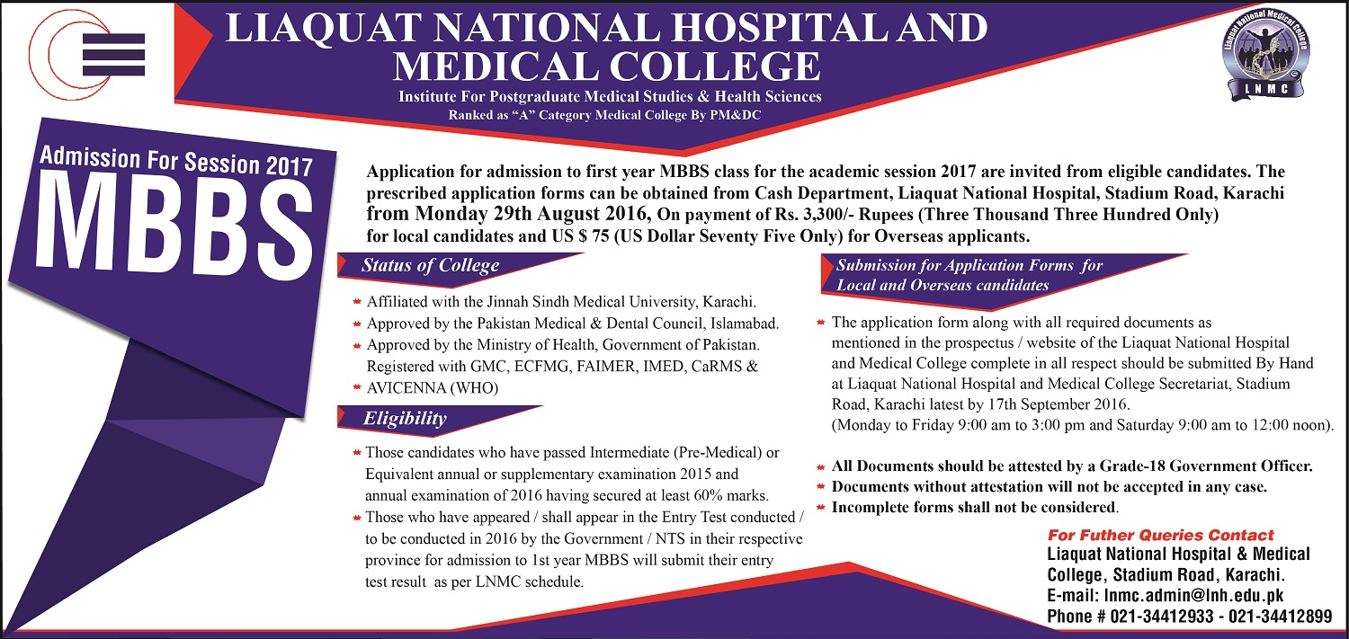 Liaquat National Medical College Admission For Session 2017