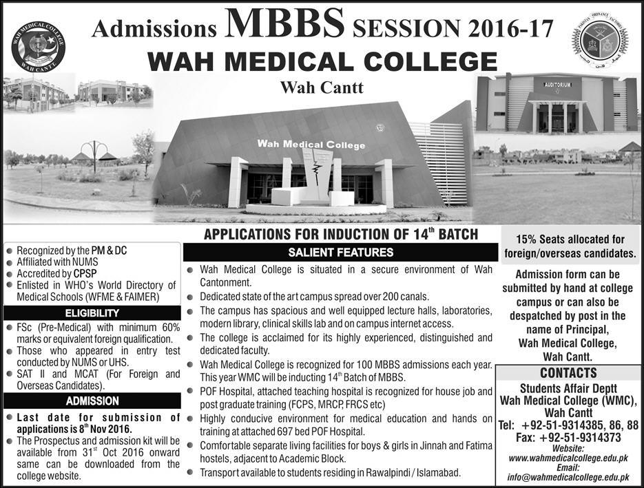 Wah Medical College Cantt MBBS Admissions 2016-2017