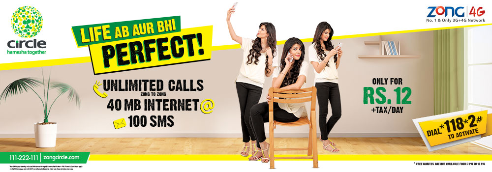Zong Perfect Package 40 MB Internet Free 100 SMS Activation Deactivation Details