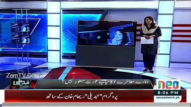 Tabdeeli Reham Khan Kay Sath Show Time On Neo Tv
