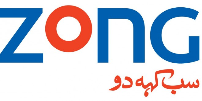 Zong To Zong Call Packages 2019
