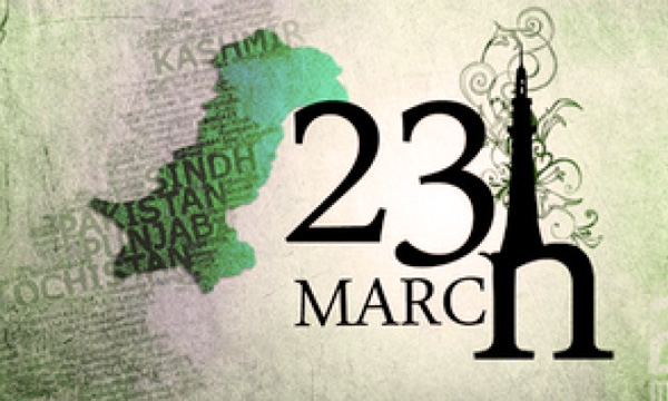 23 March Pakistan Resolution Day SMS, Poetry, Quotes 2018