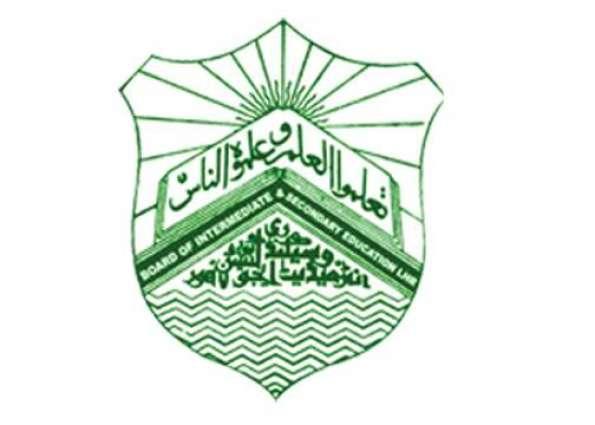 BISE Lahore Inter FA/FSC/ICOM/ICS Roll NO Slips 2018