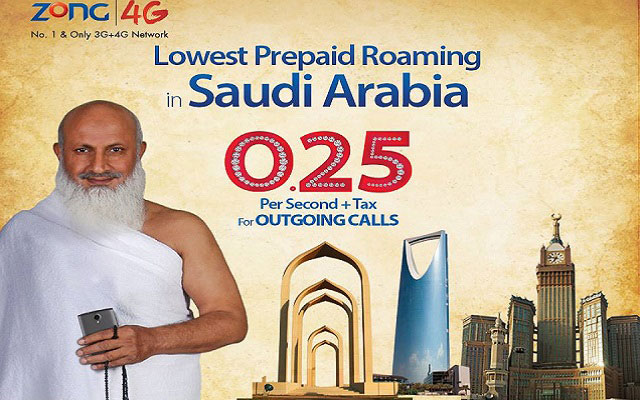 Zong International Call Packages For Saudi Arabia