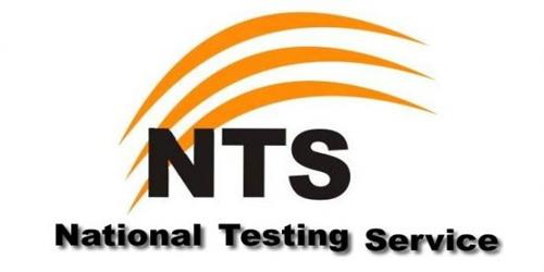 NTS GAT General, Subject Test Roll Number Slips 2020