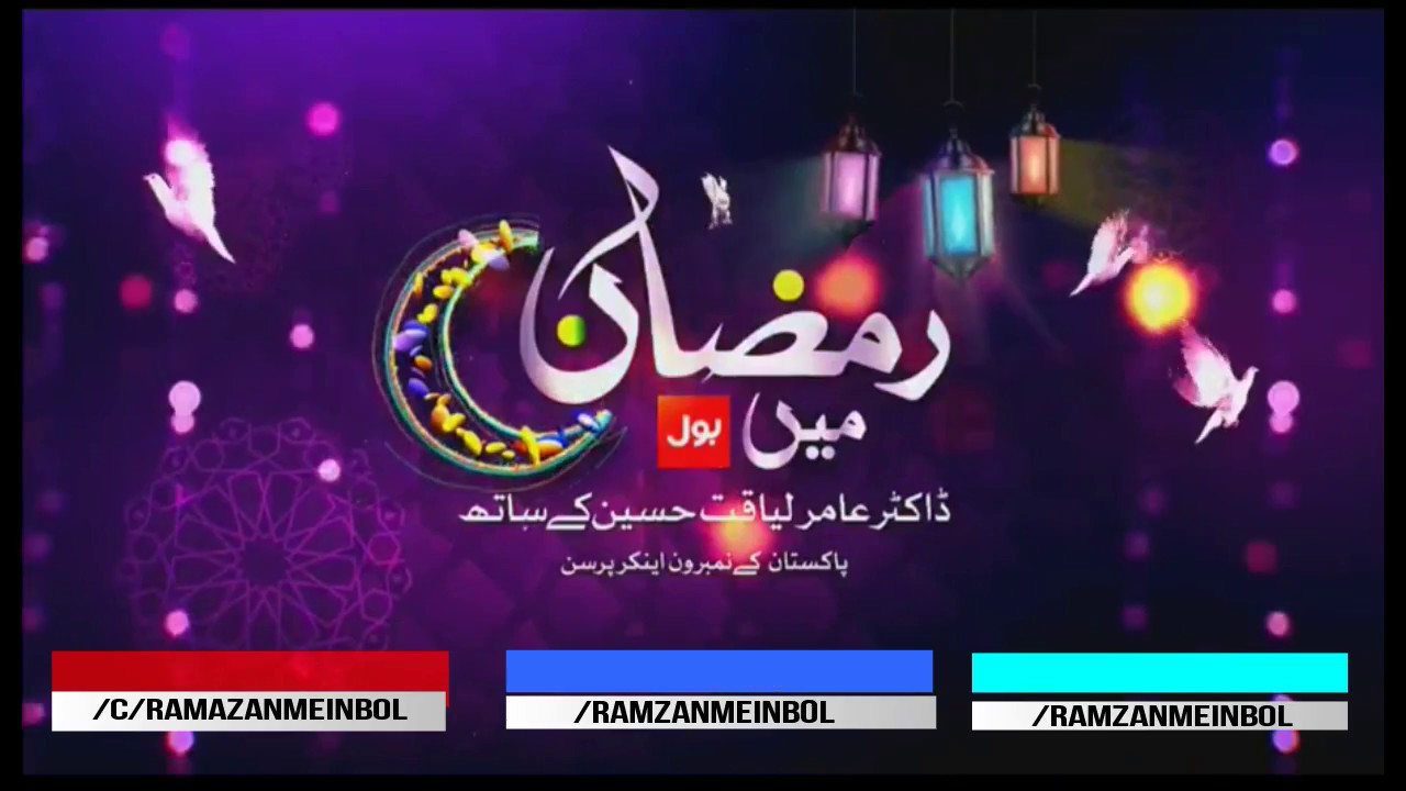 Ramzan Transmission 2021 On Bol TV