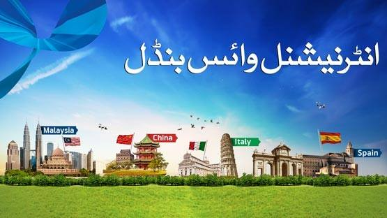 Telenor Talkshawk International Call Packages and Rates