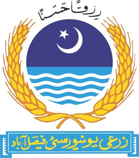 University Of Agriculture Faisalabad BSC Entry Test 2021 Schedule, Date, Procedure