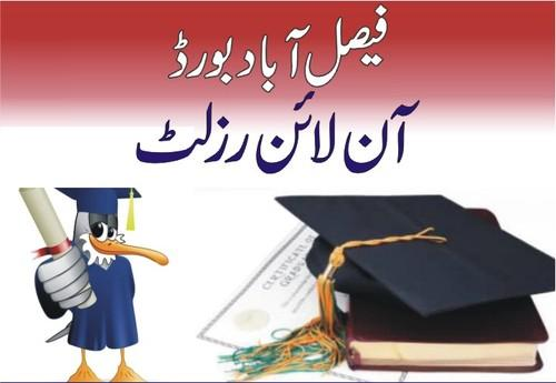 Faisalabad Board 9th Class Result 2021 Online Free Download