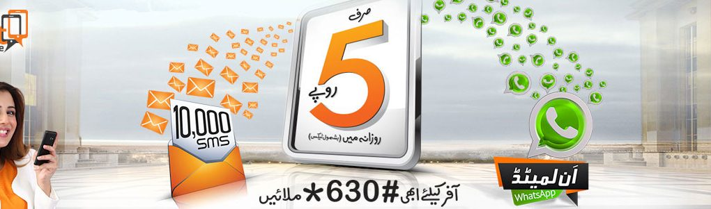 Ufone Daily Chat Bucket Subscribe And Unsubscribe