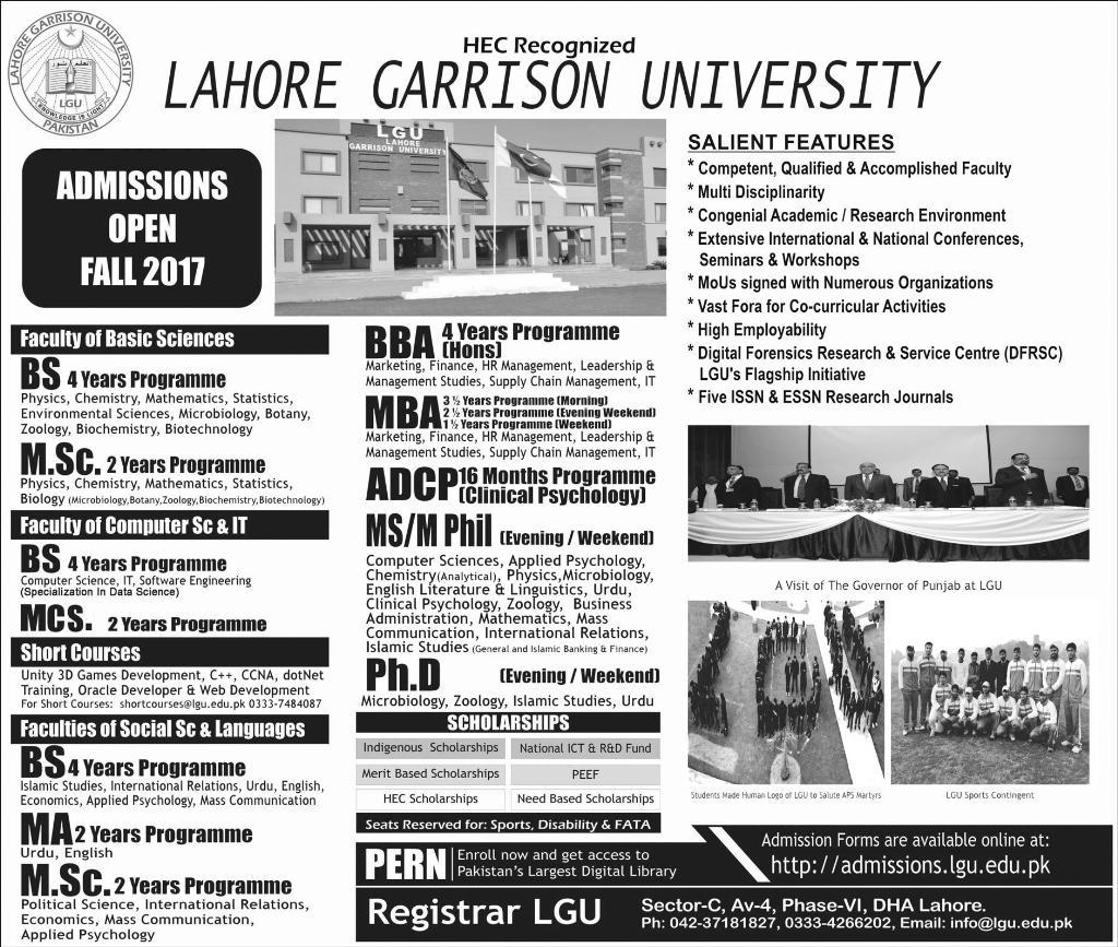 Lahore Garrison University Admission 2017 Form