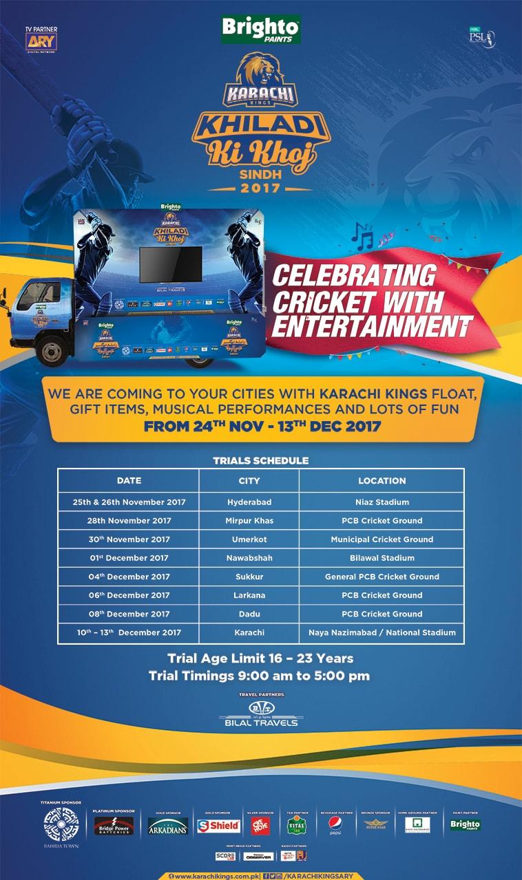 Karachi Kings Talent Hunt Program 2017 Khiladi Ki Khoj