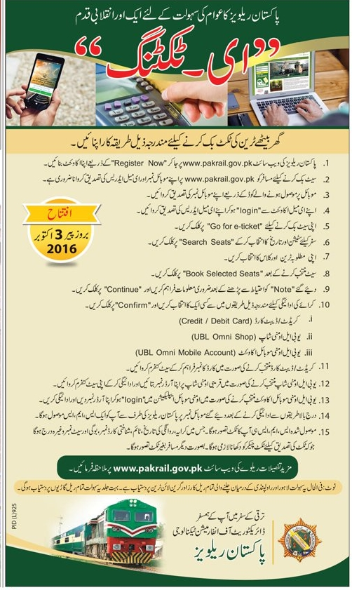 Pakistan Railway E Ticketing Online Booking Reservation System