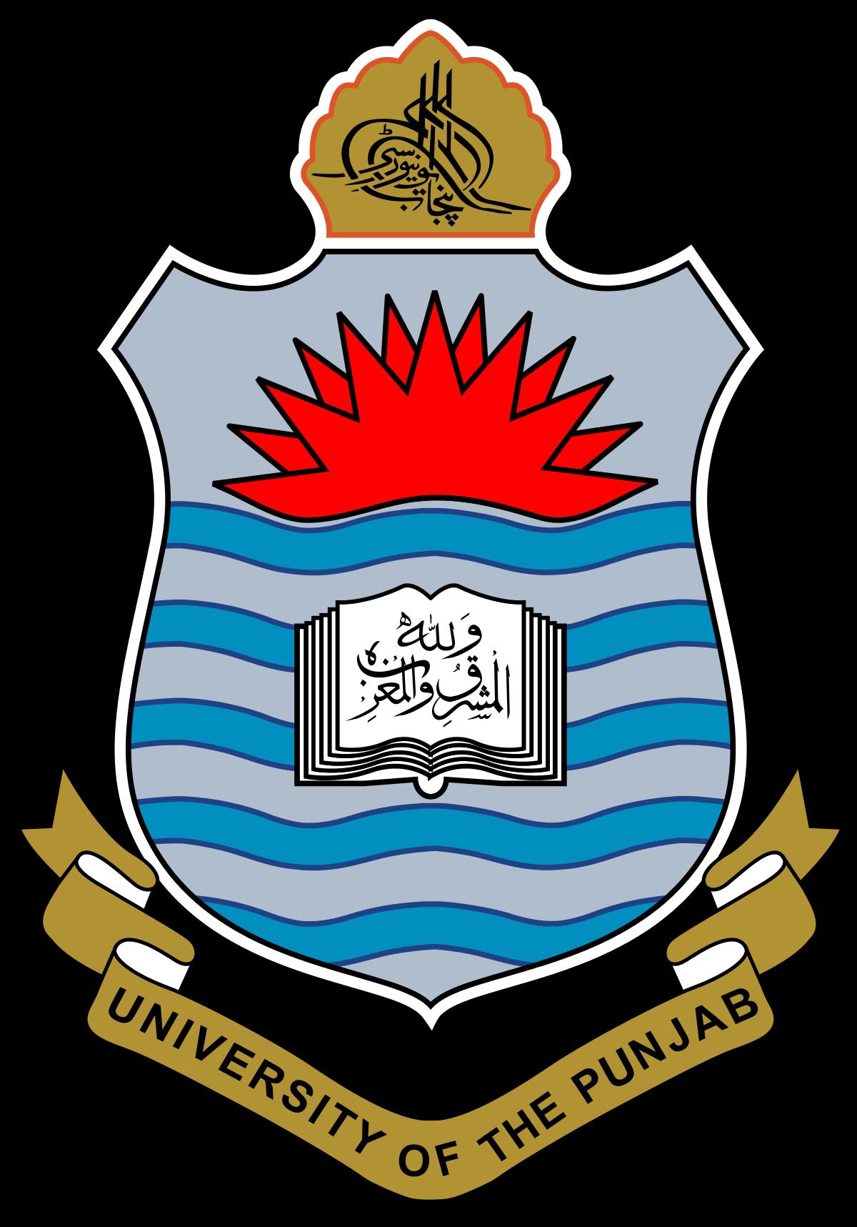 Punjab University MA, MSc Admission Forms Schedule 2018 Registration