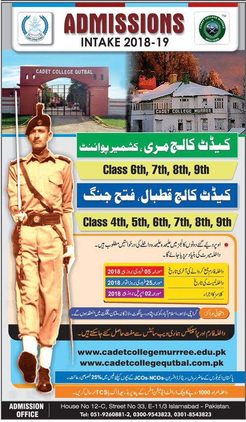 Cadet College Murree Admission 2018 Form And Last Date
