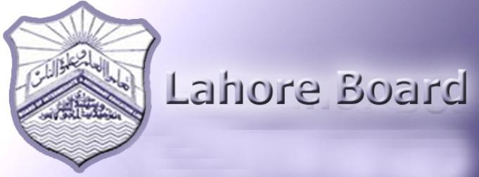 Lahore Board FA Private Admission Form 2021 Last Date