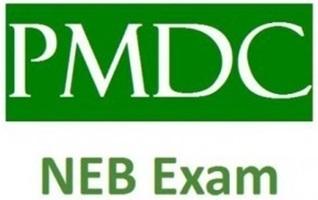 PMDC NEB Exam OSCE/VIVA Step 3 Medical Result 2017-18 Online
