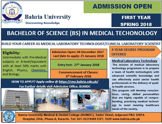 Bahria University Lahore Admission Spring 2018