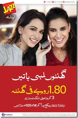 Mobilink Jazz New Ghanta Packages 2018