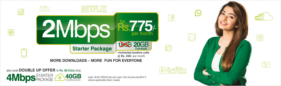 PTCL Broadband Packages 2018 Economy Starter 2MB