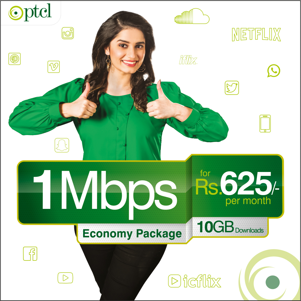 PTCL Broadband Packages 2018 Starter Economy 1MB Package