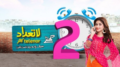 Telenor 2 Hour Call Package Code Unlimited On Net Calls