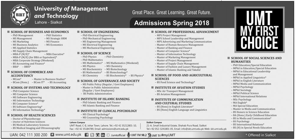 UMT Undergraduate Admission Spring 2018 BS Form, Last Date