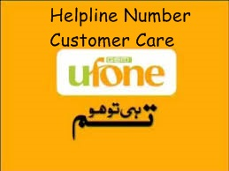 Ufone Helpline Number From Mobile, Other Network, PTCL, International Number