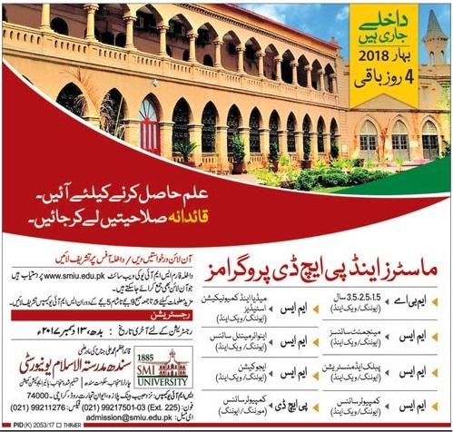 Sindh Madressatul Islam SMI University Spring Admission 2018 Form