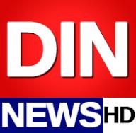 Top 10 Popular News Channels In Pakistan 2020 Din News