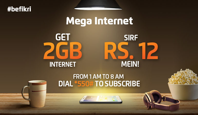 Ufone Mega Internet Bucket 2018, Offers, Packages, Subscription Code