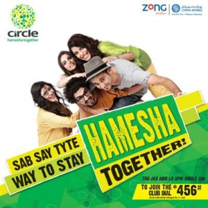 Zong Circle Club Package Details Subscribe, Unsubscribe