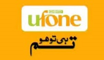 How To Check Remaining MBs In Ufone