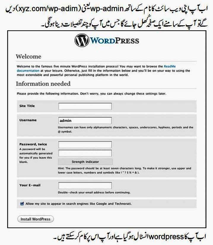 how to install wordpress step by step guide in urdu,,,