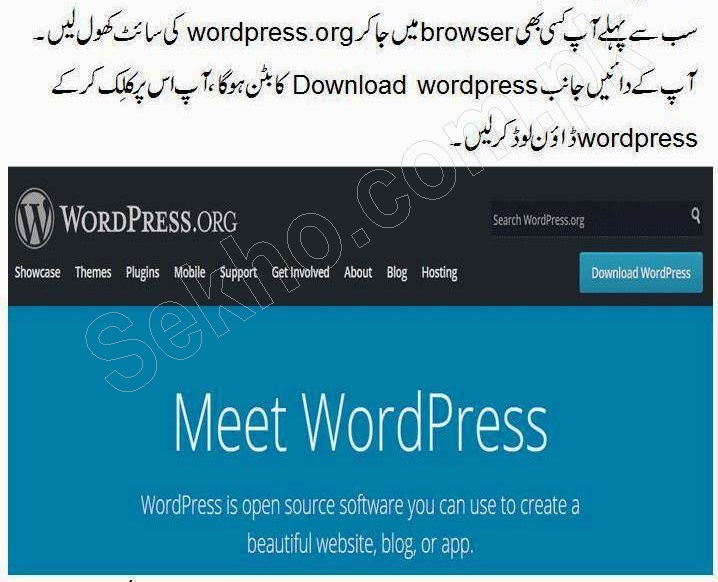 how to install wordpress step by step guide in urdu Tutorial