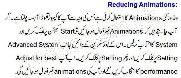 how to make computer faster windows in urdu Tips