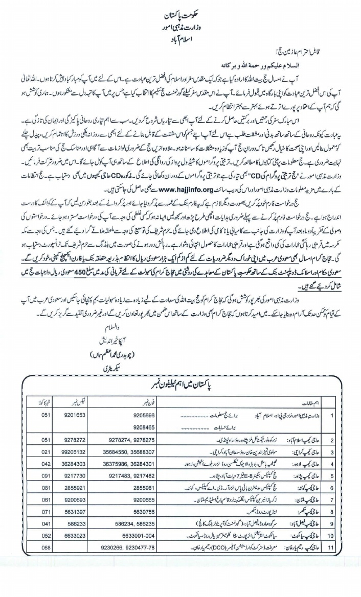 tmb bank online application form 2014