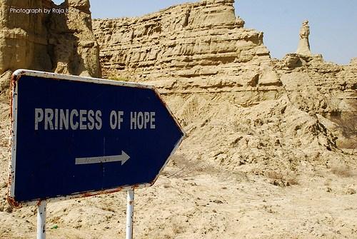 Hingol National Park Princess Of Hope Information In Urdu