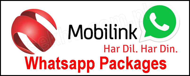 Jazz Whatsapp Packages 2021 Daily, Weekly, Monthly