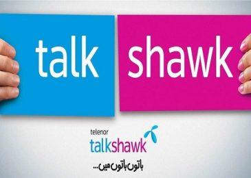 Telenor Talkshawk Internet Packages 2019
