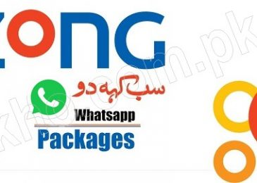 Zong WhatsApp Plus Offer Activation Code, Unsubscribe