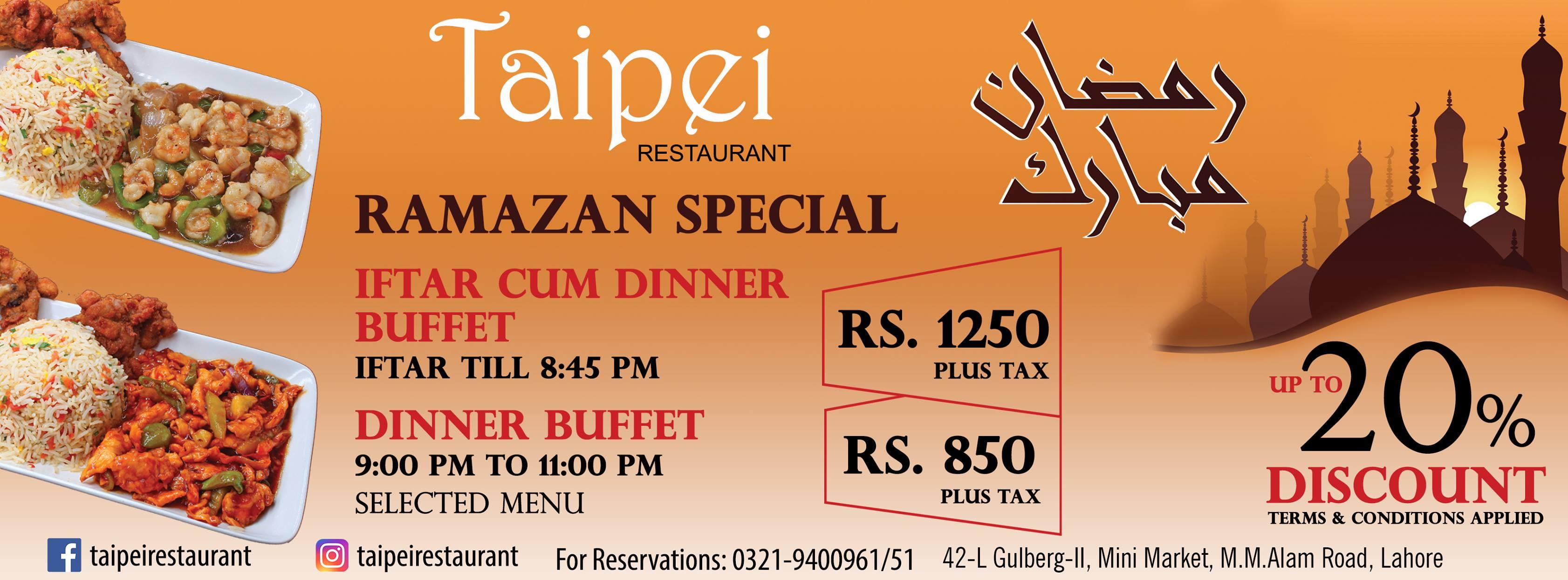 Best Ramadan Iftar Buffet Deals In Lahore Rates, Menu, Taipei