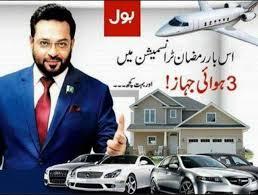 Pakistan Main Game Show Ayse Hi Chale Ga On Bol Tv Saturday, Sunday