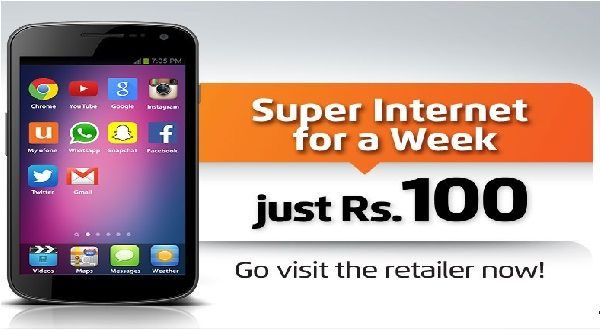 Ufone Weekly 3G Internet Package 2018 1GB Data In 100 Rs